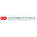 Beijing CM Environmental Engineering Co.,Ltd